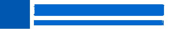 秋葵视频破解版无限制市秋葵视频破解版下载免费服务有限公司
